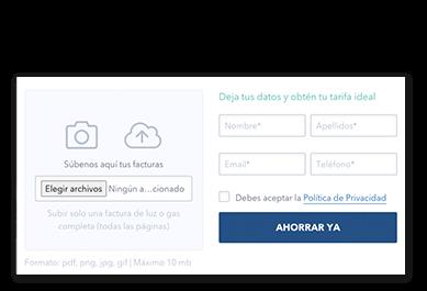 Watiofy web